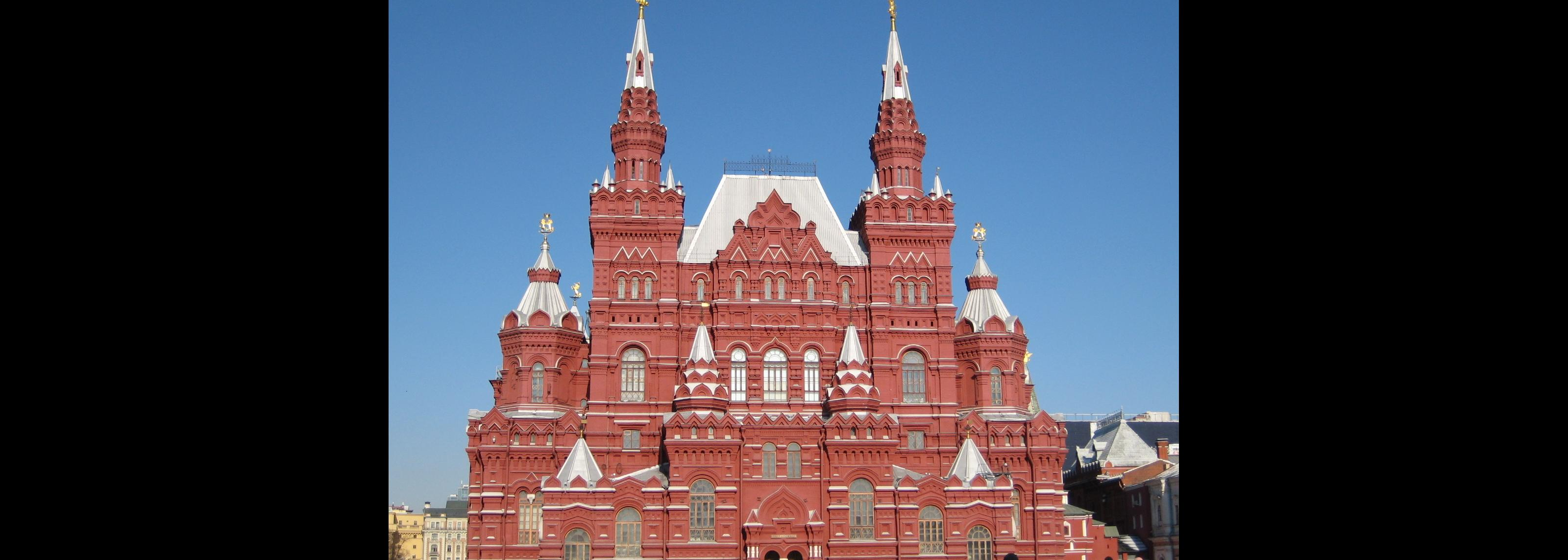 Wikimedia - Moscow Historical Museum